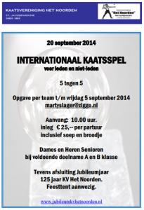 poster_internationale_spel